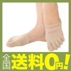 ササキ(SASAKI) 新体操 5フィンガーデミシューズ 153-F5 ベージュ(BE) M(22.0-24.0cm)