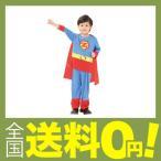 アメリカンヒーロー キッズコスチューム 男の子 120cm
