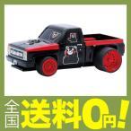 フジミ模型 くまモンのシリーズ No.5 ピックアップトラック くまモンバージョン 色分け済み プラモデル くま
