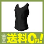 wundou(ウンドウ) 男子体操シャツ 吸汗 速乾 ブラック P400-34 ブラック 150CM