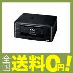 ショッピングプリント ブラザー プリンター A4 インクジェット複合機 DCP-J978N-B (黒モデル/ADF/有線・無線LAN/手差しトレイ/両面印刷/レ