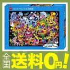 ショッピングHIGH HEYE Puzzle  ヘイパズル  29767  Jon Burgerman  :  New Psychedoodlic  (2000 ピース)