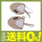 ササキ(SASAKI) 新体操 R.G.ハーフシューズ ベージュ(BE) L2(25.0-25.5cm) 144SP