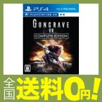 GUNGRAVE VR COMPLETE EDITION - PS4