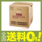 ラックス スーパーリッチシャインモイスチャー 保湿コンディショナー つめかえ 業務用(10kg)