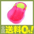 永和 新生児用ベビーバス アクアピンク お風呂でもキッチンのシンクでも使えるバスタブ