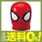 MARVEL(マーベル) 「 スパイダーマン 」 フェイス(立体3D) 貯金箱 SAN2606