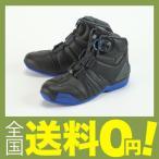 (YAMAHA) バイクシューズ RS TAICHI コラボモデル 006DRYマスター 防水 ライディングシューズ ブラック/ブルー 26.0cm YAMAHA ヤマハ Q3F-RST-Y04R00