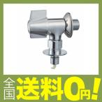 SANEI 洗濯機用水栓 JY1432TV-13