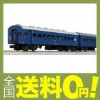KATO Nゲージ 43系 急行「みちのく」7両基本セット 10-1546 鉄道模型 客車