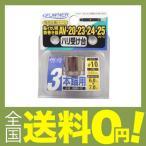 OWNER(オーナー) 針結び器 鮎イカリ用鈎巻き器 鈎受け台 #1/0-3 9689-12