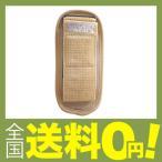 ササキ(SASAKI) 体操 リストベルト(1個) ベージュ PR-35