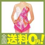 ササキ(SASAKI) 新体操 レディース スカート付きレオタード 7365S ピンク×ホワイト(PW) M