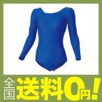 wundou(ウンドウ) P-520女子体操レオタード長袖 P-520-05 ロイヤル 120