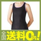 ササキ(SASAKI) 新体操 レディース 練習用 Yバックロングトップ ライラック M 7042