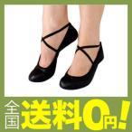 ササキ(SASAKI) 新体操 男女兼用 シューズ エレガンスシューズ 138 ブラック(B) 23.5