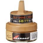 (タラゴ) tarrago セルフシャインクリーム 50ml 9807088 (ブラウンシュガー)