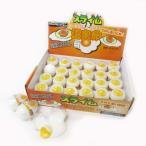 トロトロの温泉卵のようなスライム! 温泉卵スライム 24個入り ディスプレイパッケージ 206-572