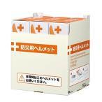 谷沢製作所(タニザワ) 防災ヘルメット クルボ オレンジ 3個入り ゲストパッケージ