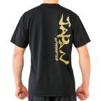 ササキ(SASAKI) 男女兼用 体操 練習用 ドライTシャツ 554 ブラック×ゴールド M