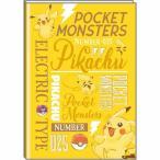 デルフィーノ マンスリー手帳 ポケットモンスター 2020年 2月始まり B6サイズ ポケモン イエロー POK-36586