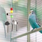 Dooti鳥おもちゃ スイングおもちゃ 止まり木 3つベル付き ストレス解消 ゲージアクセサリー