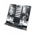 かわいい折りたたみ卓上の譜面台 書見台としても 角度調節可能 (黒)