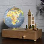 地球儀 子供 AR しゃべる地球儀 日本語 球径13cm 3Dで学べる 飾り品「Arabic Star」が回転可能 4WAY「天空の城ラピュ