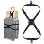 スーツケースベルト バッグとめるベルト ずり落ち防止 ゴム 調整可能 キャリーケース ベルト 軽量 持ち便利