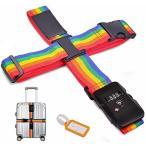 スーツケースベルト TSAロック 十字型 トランクベルト ワンタッチ ロック サイズ調整可能 ネームタグ付 荷崩