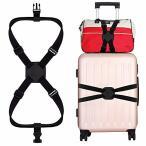 バッグとめるベルト 旅行便利グッズ スーツケース ベルト ゴム 軽量 荷物用弾力固定ベルト ずり落ち防止 出