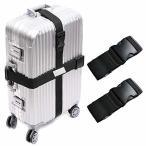 UACEN 2本セット 黒 スーツケースベルト 荷物ストラップ ワンタッチ式 トランクベルト 調整可能 荷物固定バッ