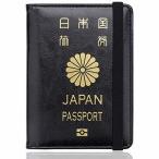 WALNEW RFID パスポートカバー パスポートホルダー パスポートケース スキミング防止 ベルト付き 旅行パスポー