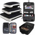 HomeFirst 圧縮バッグ 便利旅行圧縮バッグ 6点セット ファスナー圧縮 衣類スペース50%節約 トラベルポーチ セッ