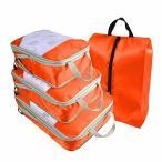 kroeus(クロース)アレンジケース 圧縮可能 4点セット トラベルポーチ 衣類収納 靴バッグ 旅行用 省