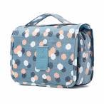 掛け式化粧ポーチ 旅行メイクバッグ フック付き防水化粧袋 (青い花)