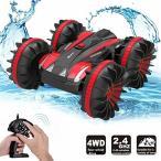 ラジコンボート RCカー 水陸両用 ラジコンカー スタントカー 高速 四輪駆動 360度回転 USB充電式 耐衝撃 子供贈