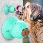 吸盤犬玩具 ワンちゃん舐めおもちゃ 噛む玩具 犬歯ブラシ シャワー玩具 暇つぶし ストレス解消 (水色)