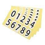 ユポ 数字 ナンバー シール ステッカー 11K095  番号 ラベル PP加工 防水 耐候性 屋外0〜9の10種各1片×5シート