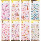 8枚セット 桜のシール 猫とさくら カラフルな蝶 扇 手帳シール レジンの封印に 子供や学生にごほうびシール