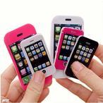 UTST 消しゴム 小学生 おもしろ けしごむ 文房具 スマホ iPhone 型 3色 紫 白 黒 20個 セット 景品 プレゼ