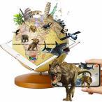地球儀 子供 AR しゃべる地球儀 日本語 球径13cm 3Dで学べる 4WAY オルゴール LEDライト付き 知育玩具 ベッドサイ