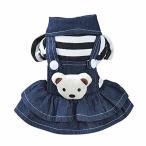 COLOGOペット服 かわいい ドレス デニム 小型犬 中型犬 ドッグウェア ワンピース 秋冬 ファッション スカート
