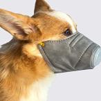 犬用防塵マスク ウイルス対策 ワンちゃんマスク フィルター付き 花粉 PM2.5対応 通気性抜群 犬用マズル口輪 拾