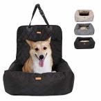 ペット用ドライブボックス 2 Way犬車用ペットシート ベッド カバー 防水 滑り止め 洗濯可 安全ベルト付き 折り