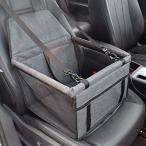 PETEMOOアップグレードする ペット用ドライブボックス キャリーバッグ 車用ペットシート カバー 折り畳み可 防