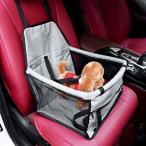 Kaitein ペットドライブボックス 防水 通気 洗濯可能 飛び出し防止 安全ベルト付き 車用ペットシート グレー