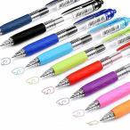 Climemo ジェルインクボールペン 0.5mm 9色のセット ノック式 可愛い 塗り絵 イラスト 手帳用 多色ボールペン 学