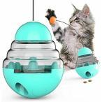 KitoLee 猫おやつ おもちゃ ボール 難易度調節可能 噛むおもちゃ ペットおもちゃ 餌入れ 知育玩具 犬 猫 兼用 知