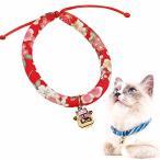 猫 首輪 Caseeto 猫用チョーカー ペット首輪 おしゃれリボン ペット ネックストラップ 和風 鈴付 かわいい 軽量